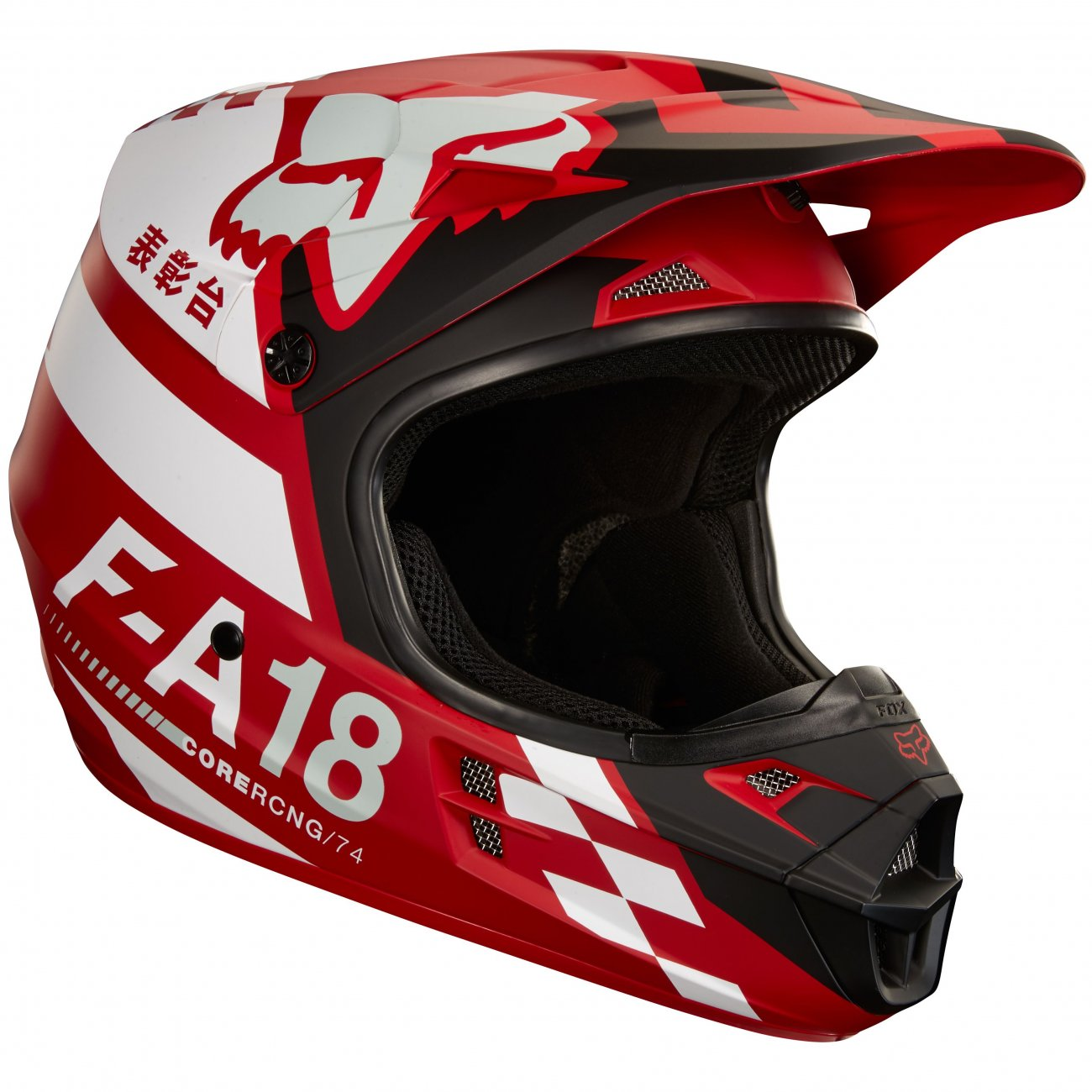 casque moto cross fox v1 sayak rouge 2018 ref fx1550 moto scooter marseille occasion moto. Black Bedroom Furniture Sets. Home Design Ideas